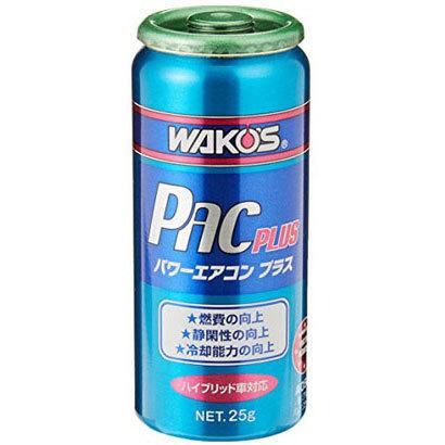 WAKO'S パワーエアコン プラス